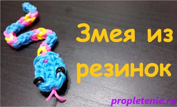 плетение змеи