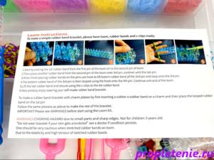 Инструкция для плетения на станке из резинок
