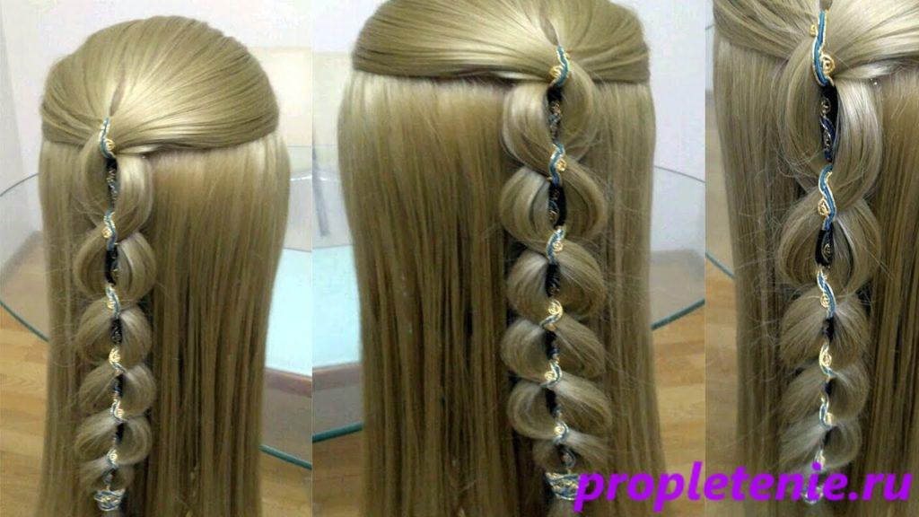 Коса «цепочка».