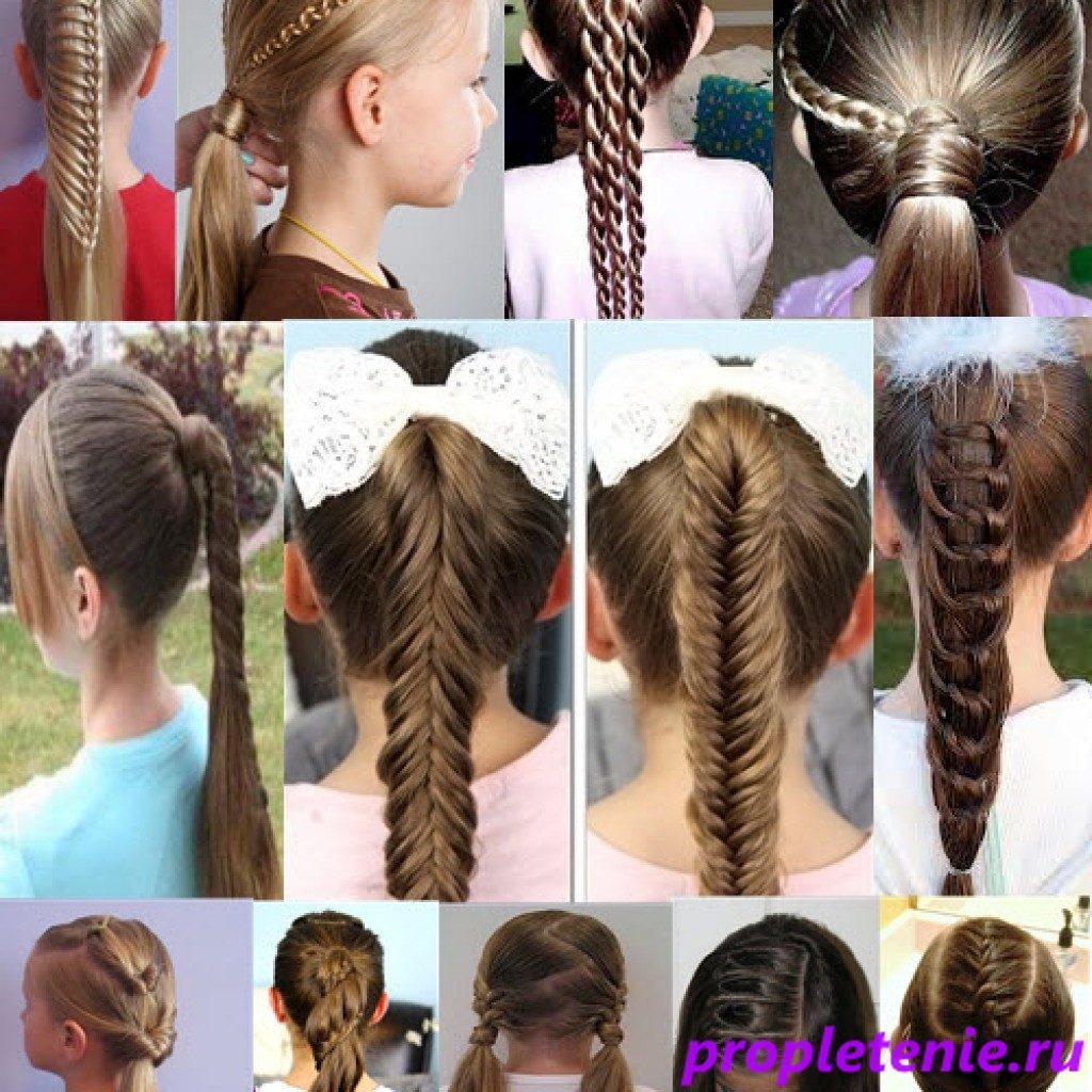 Колоски на детских волосах.